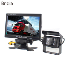 800 * 480 HD 7inch  LCD TFT Monitor Reverse Rear View Backup Camera kit  For Car/ Bus /Truck/Van  DC12-24V C005R