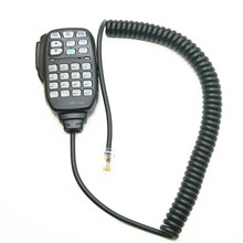 OPPXUN Dtmf Modular Plug 8-pin Remote Microphone For Hm-133v Icom Mobile Fm Transceiver Radio Ic-2200h Ic-2300h(China)