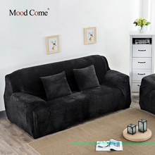 Sofa cover all cover thick all-inclusive universal custom stretch sofa cover towel European-style non-slip leather sofa cushion(China)