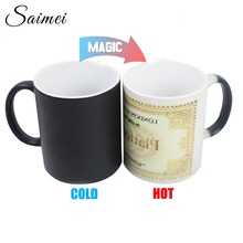 Saimei Design You DIY Picture Customize Color Changing Coffee Mug Heat Senstive Magic With Handle Customize Gift With Box