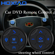 Car Steering Wheel Control DVD Button Universal wireless android gps navigation Car steering wheel remote control buttons(China)