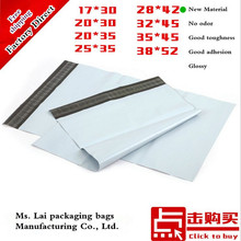 28x42cm Courier bags 25pcs White Express Bag Poly Mailer Mailing Bag Envelope Self Adhesive Seal Plastic Bag 280x420mm