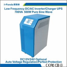 Stock Brandnew Industrial Level low frequency 700VA Pure Sine Wave Solar Inverter 500w with charger UPS(China)