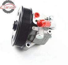 New Power Steering Pump For Land Rover Freelander 2 FA_ 2.2 TD4 SD4 Hydraulic Power Assist Pump OEM LR007500 LR0025803 Auto Part(China)