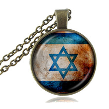 Hexagram Jewish Necklace Magen Star of David Pendant Shema Hebrew and Israel Flag Jewelry Religious Jewellery for Women Men Gift