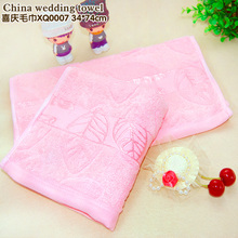 Chinese wedding with a towel Red soft cotton towel Tie the knot Chinese towel heart Chinese characters