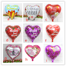 18 inch heart shape Happy mother's day balloons for mather's surprise mylar helium balloon MAMA foil balloon