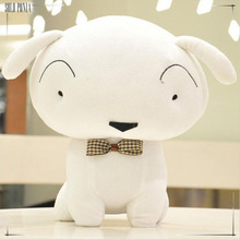 24 cm little white dog plush stuffed toy, Crayon Shin-chan free shipping