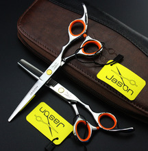 Japan Hot 5.5/6 Inch Professional Hair Scissors Hairdressing Tools Barber Equipment Kit Hair Cutting Shears Sets Salon Products