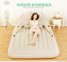 Flocking pvc luxury backrest inflatable bed apartment folding nap double bed, foldable big bed cushions