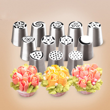 Russian Tulip Stainless Steel Icing Piping Nozzles Pastry Decorating Tip Fondant Cake Cupcake Decorator 11 Patterns