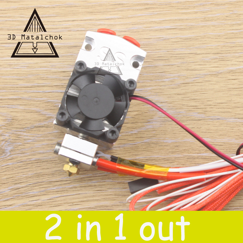 Newest 3D Printer Parts Multi-color Extruder 2 in 1 out Hotend NF TC-01 Dual Color Switching Hotend Kit for 0.4mm 1.75m Filament<br>
