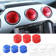3PCS Red/ Blue/ Silver Aluminum Alloy Dashboard Central Vent Decoration Circle Cover Ring Trim Decor for Ford Mustang 2015 2016