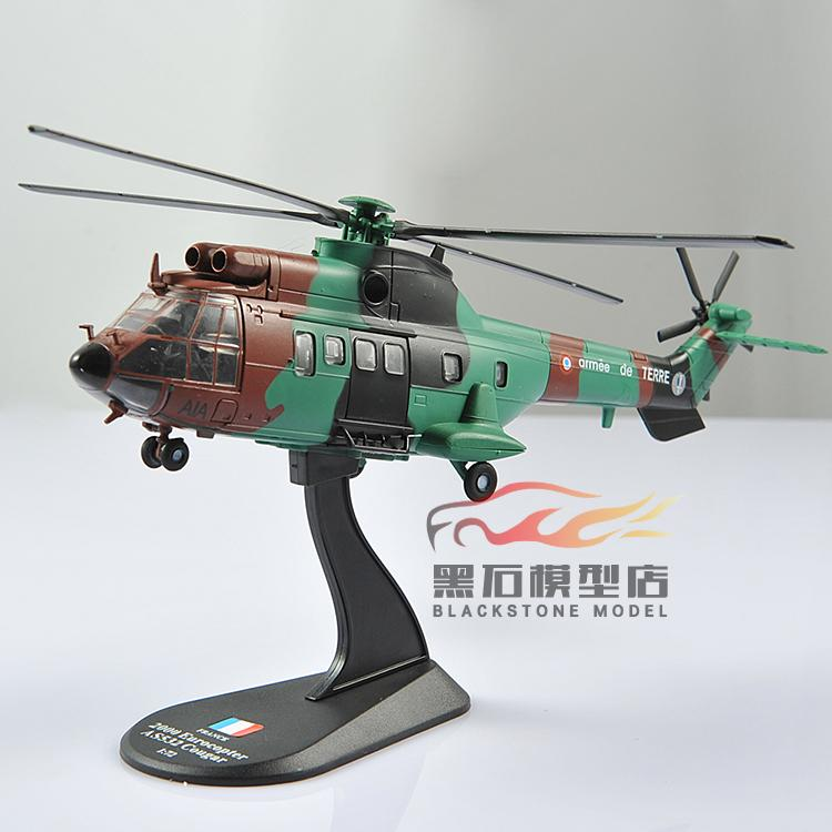 AMER 1/72 Model Airplane Aircraft France 2000 Eurocopter AS532 Cougar armeo de terre Diecast Airplane Model Collections Gifts(China (Mainland))
