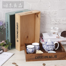 Creative Home Retro Wood Old Wooden Tray Tea Tray Hotel Living Room Fruit Plate Finishing Desktop Storage
