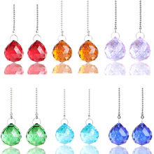 H&D Magnificent Crystal 30mm Crystal Ball Prism 2 pcs Dazzling Crystal Ceiling FAN Pull Chain (11 Colors) Window Hanging Decor(China)