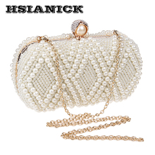 2017 New Style Pearl Design Elegant Princess Dinner Bag Female Luxury High End Banquet Wedding Handbag Party Clutch Evening(China)