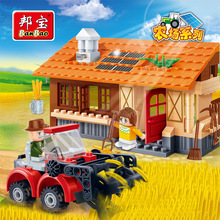 building block set compatible with lego farms Rural harvest 3D Construction Brick Educational Hobbies Toys for Kids