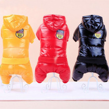 Highlight PU Pet Dog Clothes Thicken Winter Down Jacket Puppy Chihuahua Dog Coat Jumpsuit Costume Pets Clothing Padded Hoodie
