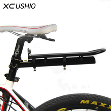 Aluminum Alloy Road Bike Bicycle Rear Carrier Racks Mountain Bike Panniers Bag Carrier Adjustable Rear Seat Luggage Shelf Bracke