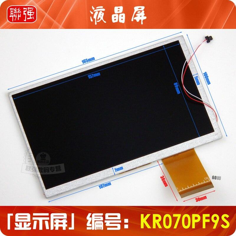 Kr070pf9s lcd screen 7 display screen<br><br>Aliexpress