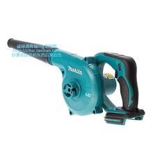 Used  Genuine imported MAKITA /MAKITA plug 220V rechargeable 18V wireless clean hair dryer / dust collector
