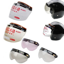 Waterproof shade Three button motorcycle helmet len , motorbike moto motocross helmets lens color Tinted clear pink