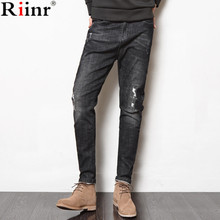 Riinr 2017 NewMen`s Dark Jeans Mid Stripe Slim Straight Denim Pants Male high Quality Superably Brand Jeans Men(China)