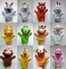 Hot 12Pcs/Lot Funny Hand Puppets For Kids Plush Hand Puppets For Sale Chinese Zodiac Style Cartoon Hand Puppets Large Size(China)