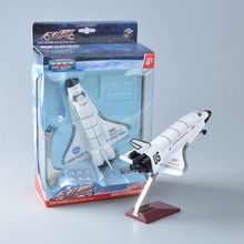 Alloy Diecast Model Plane Kids Toy Columbia Space Shuttle Model Pull Back Action with Light & Sound Toys for Children Christmas(China)