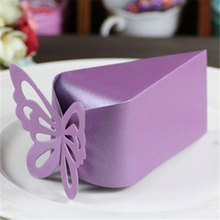 Romantic Lover Wedding Gift and Favors Bag Elegant Luxury Decoration Laser Party Event Supplies Purple Paper Candy Box For Guest(China)