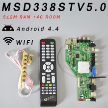 RAM 512M & 4G storage MSD338STV5.0 Intelligent Wireless Network TV Driver Board Universal Andrews LCD Motherboard + 7 Key Switch
