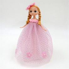 Korean cartoon children's wedding dress princess dress really confused Doll Girl Toy Gift 24 cm