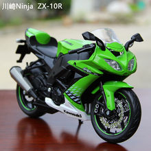 MAISTO Diecast Motocycle 1/12 3 Colors Kawasaki Ninja ZX-10R Racing Moto Kids Gifts Collection Toy