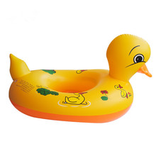 INS Lovely Duck Animal Call Inflatable Raft baby Swimming swim ring Game Float toys kids child Summer Water giant pool tube(China)