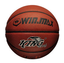 2015 Winmax Brand Free Shipping Size 7 Basketball Ball High Quality PU Leather Basketball Ball