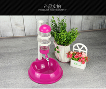 3.5L Pet Dog Cat Automatic food  Feeder Water Bottled Drinker Dispenser For Large Dogs Bowl