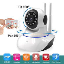 1MP Wireless P2P Double Antenna CCTV Security Camera HD 720P Wifi IP Camera Baby Monitor Pan Tilt Two Way Audio IR Night Vision(China)
