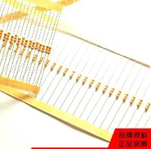 Smart Electronics 100Pcs Resistor 1/4W 0.25W Watt 220 ohm 220ohm Carbon Film Resistor 1/4W 1%