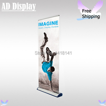 Free Shipping 85*200cm Wide Base Premium Aluminum Retractable Roll Up Banner Display Stand With Full Color Fabric Printing(China)
