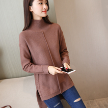 5228 new women's shot my life with a sweater set head 43 yuan 1 Building 3 District No. 6(China)