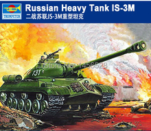 Free Shipping TRUMPETER plastic scale model 1/35 00316 RUSSIAN HEAVY TANK IS-3M Assembly plastic Model kits Modle building(China)