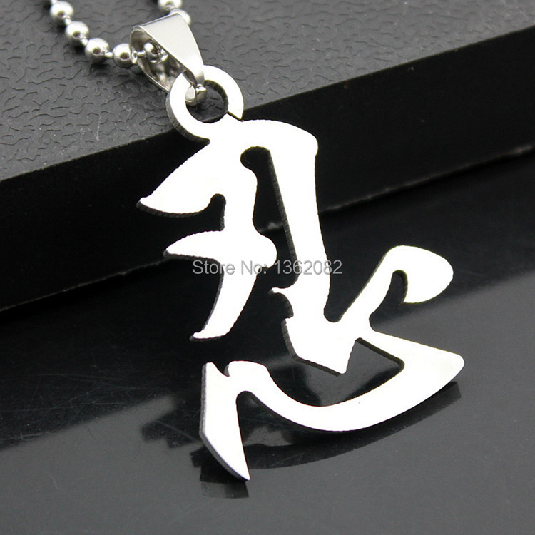 /'love/' symbol free P/&P 5 x bronze tone chinese character charms approx 31mm