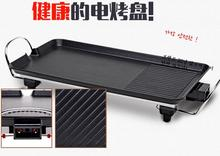 china Kleby household smokeless grill barbecue appliance 1-3peoples  Korean small electric oven  KLB9001