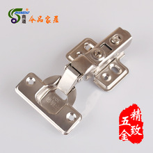 [business] 1.2 stainless hardware detachable hydraulic damping hinge / plane / cabinet hinge hinge