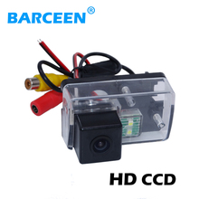 New arrival car reversing system 170 lens angle car rear view camera suitable for Peugeot 206/ 207/407/307(Sedan)/307SM(China)