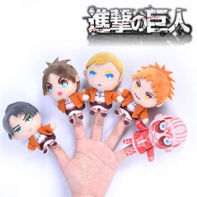 Cartoon Animal Attack on Titan Doll Hand puppet Child Baby Early Education Puzzle Appease Plush Toy