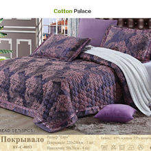 Russian quilted Quilt thick bed Sheet+pillowcases set 5pcs embroidery bedspreads stiching Bedcover summer jacquard coverlet