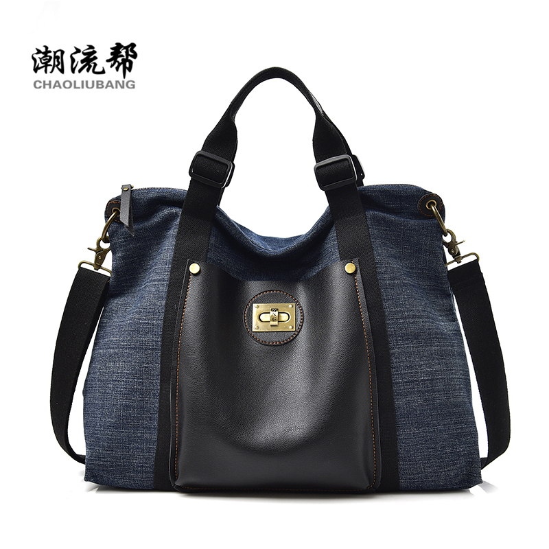 New Fashion Women Denim And PU leather Stitching Handbags Female Casual Shoulder Bag For Women Large Capacity Soft Tote Bags<br>