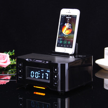 2017 NFC Bluetooth Speaker charging Docking Station for iPhone and Android With FM Radio Alarm Clock